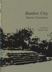 bamboo-city (2)